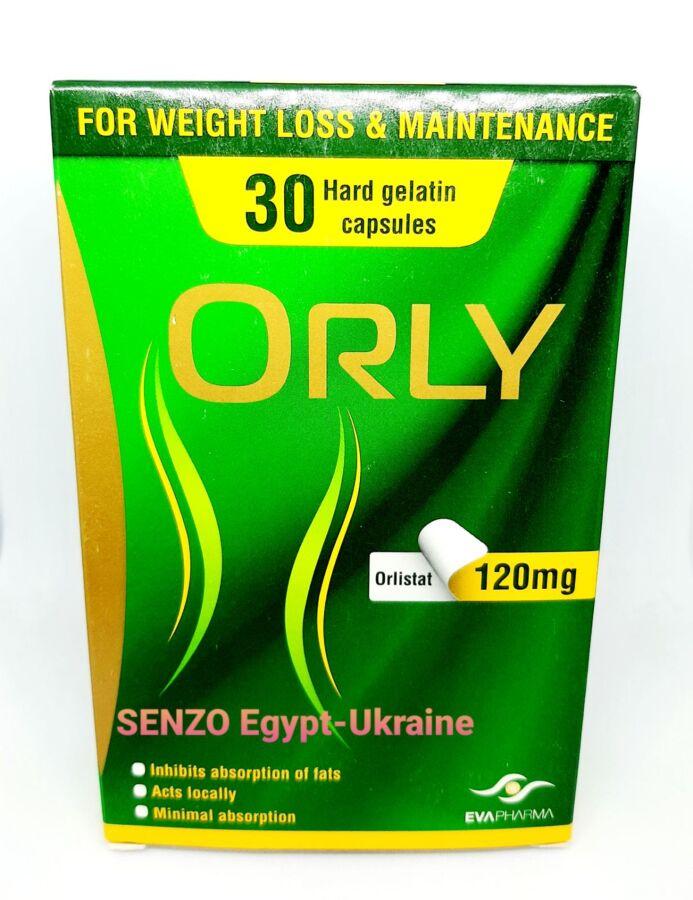 Orly для похудения Египет
