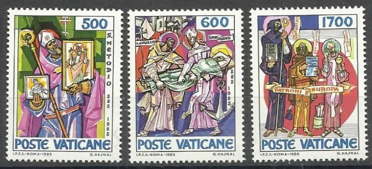 Продам марки Ватикана  1985
