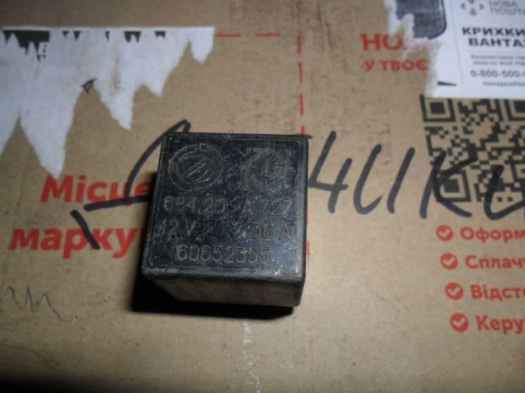 Реле Фиат A727, 60652355, Лянча 684.20, 12V 30A, оригинал