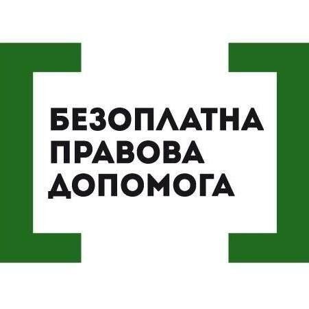 Мешканці Луганської області, які постраждали внаслідок лісових пожеж