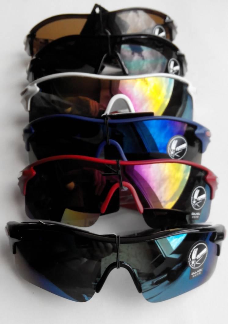 Очки солнцезащитные для спорта, бега, велосипеда и других активностей.