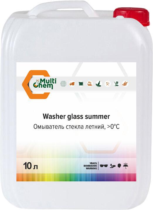 Омыватель стекла летний Washer glass summer