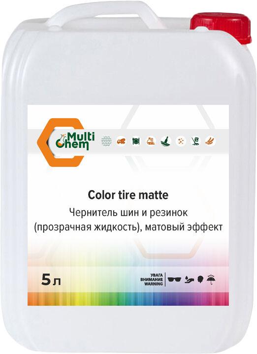 Чернитель шин и резинок (прозрачная жидкость), матовый эффект Color ti
