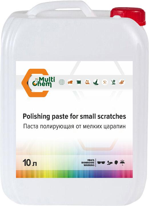 Паста полирующая от мелких царапин Polishing paste for small scratches