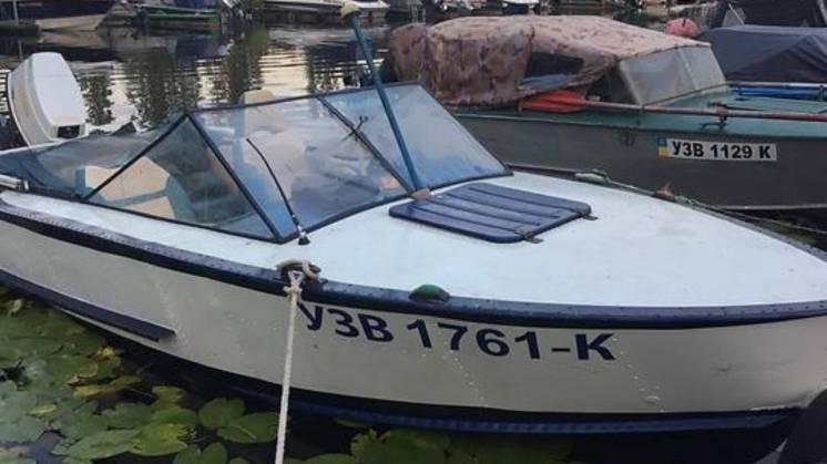 Наклейки номера на катер и лодку bestpopart.in.ua
