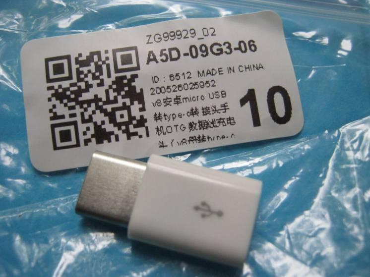 Адаптер, переходник micro USB - Type C