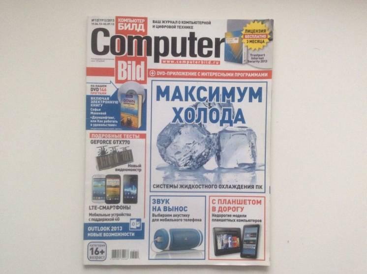 Журнал Computer Bild с диском выпуски 11-12 2013 года
