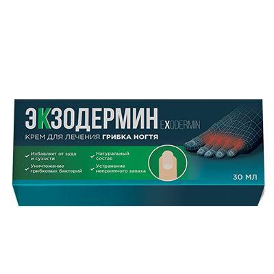 Экзодермин - Средство от грибка