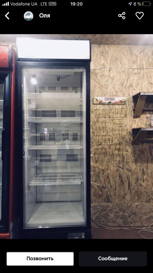 Холодильник . Торг