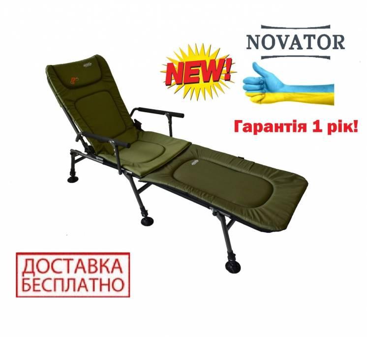 Кресло карповое раскладушка для рыбалки Novator SR-2 + Pod