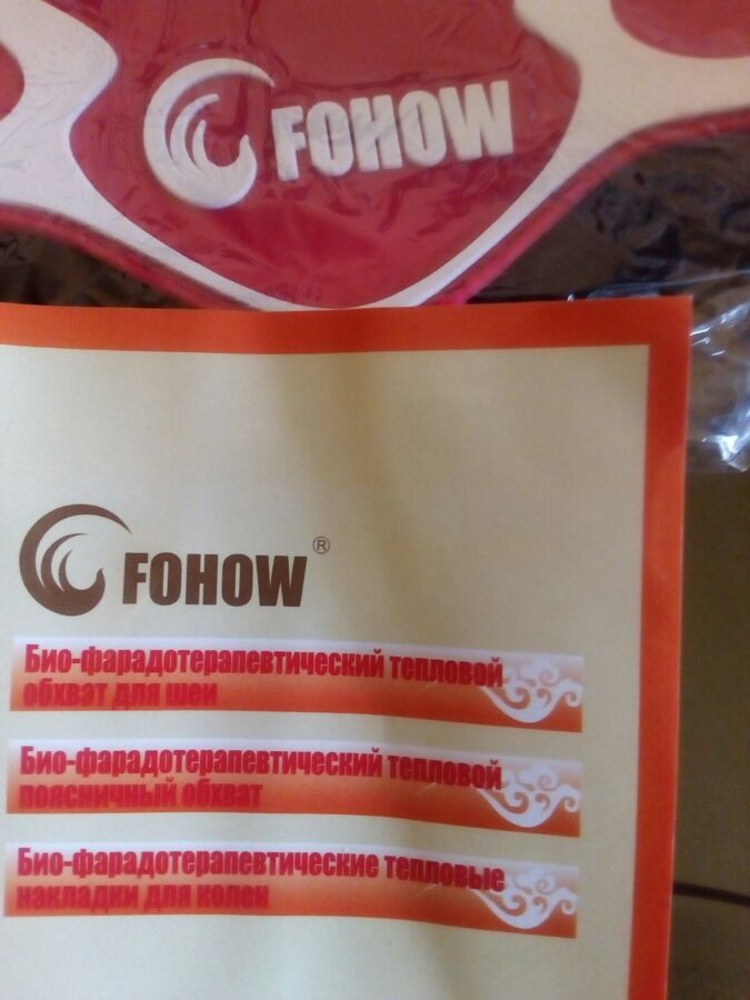 Фарадотерапевтический обхват для шеи Fohow (Феникс)