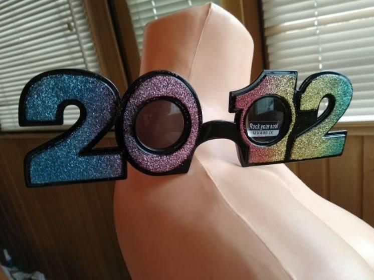 Очки футуристические на праздник тематический подарок 2012