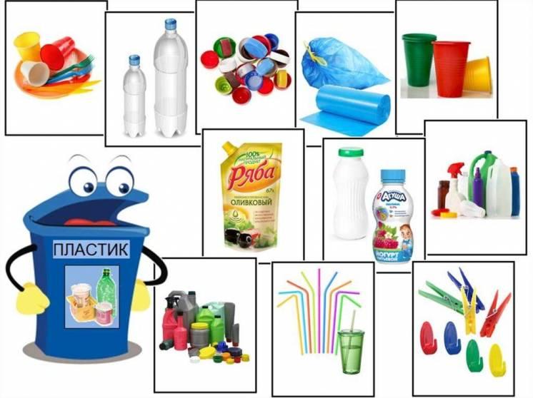 Вывоз пластиковых отходов с производств и складов.