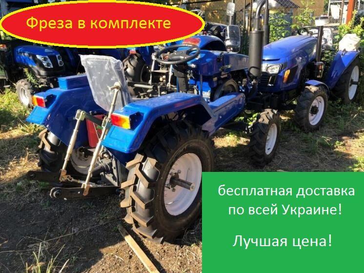 Мінітрактор Зубр Т220 З Трьохточкою Та Фрезою В Комплекті