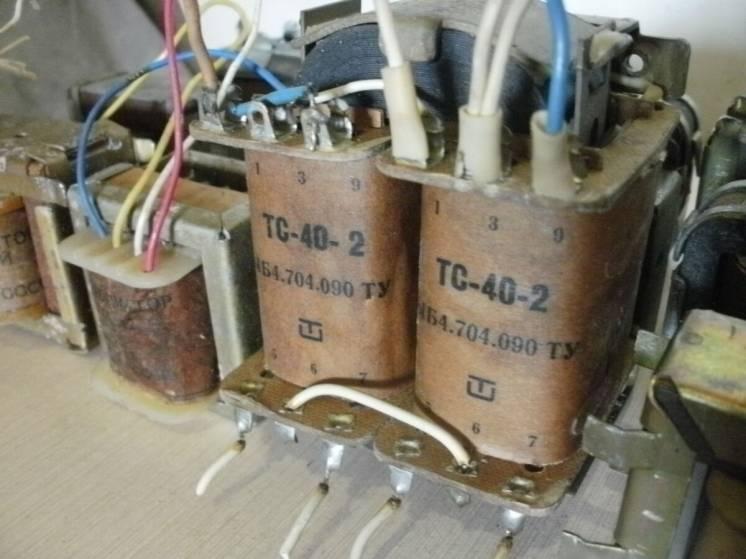 Комплект трансформаторов и дросселей (микс) .Всё на фото!