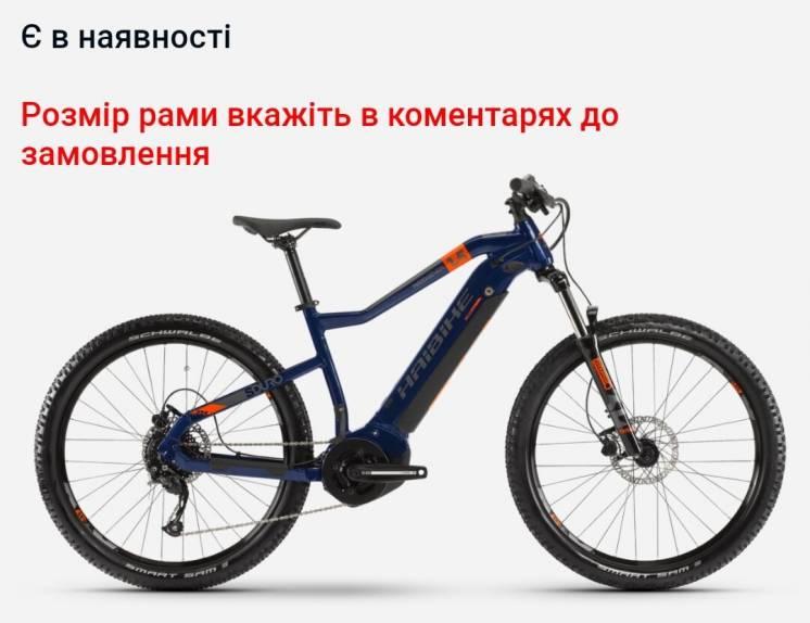 Електровелосипед SDURO HardSeven 1.5 Haibike