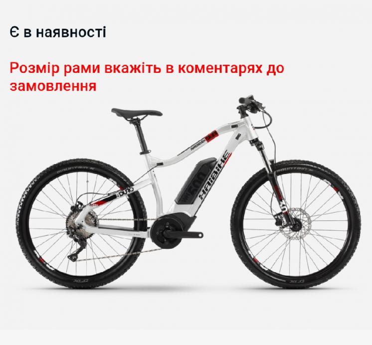 Електровелосипед SDURO HardSeven 2.0 Haibike