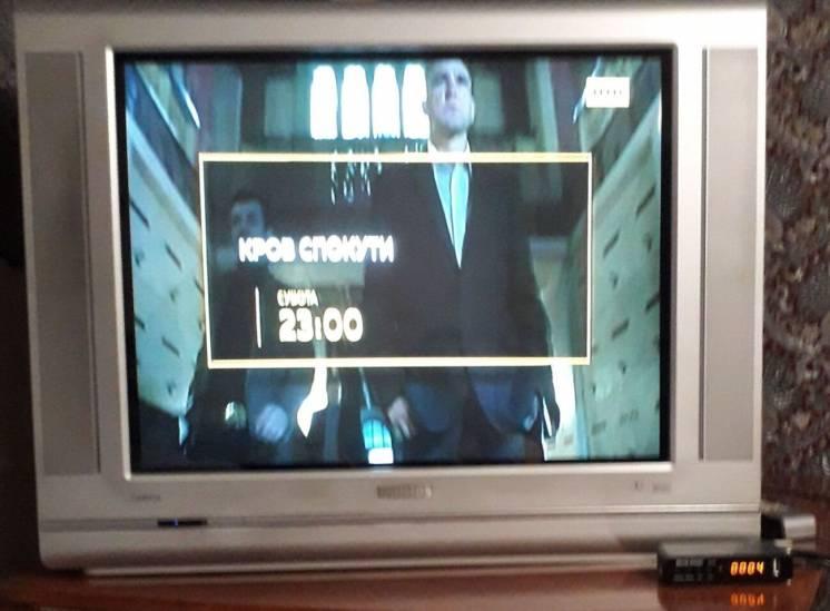 Продам телевизор Philips Cineos TV 29PT9020 74 cm (29