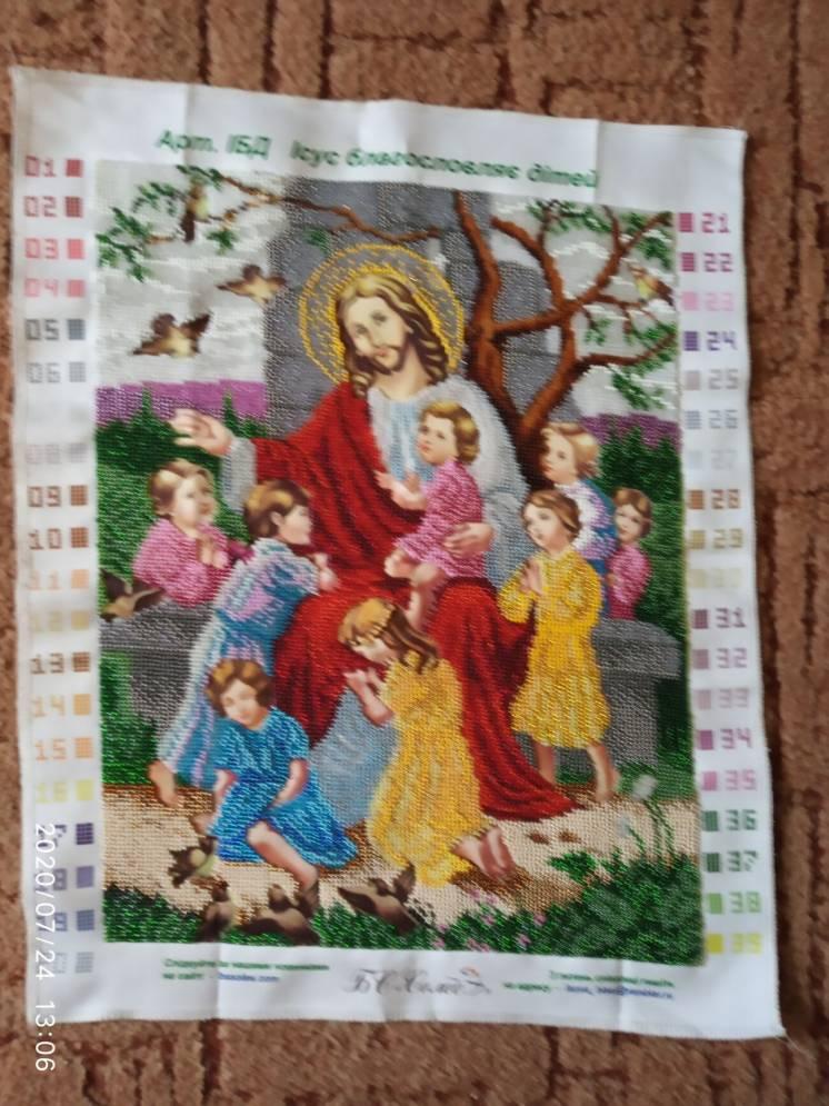 Ікона з чеського бісеру Ісус благословляє дітей