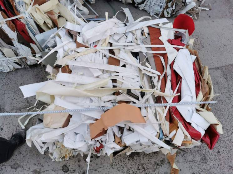 Отходы, обрезки мебельной пленки ПВХ