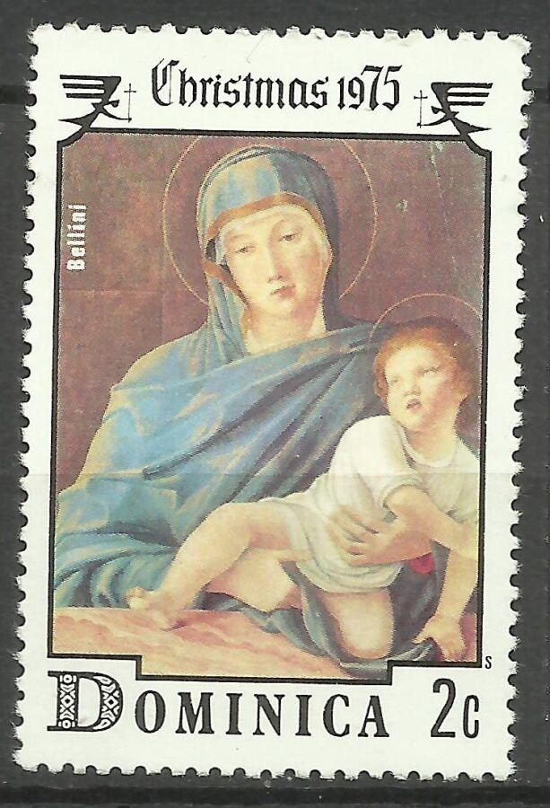 Продам марки Доминики  1975 Рождество  2