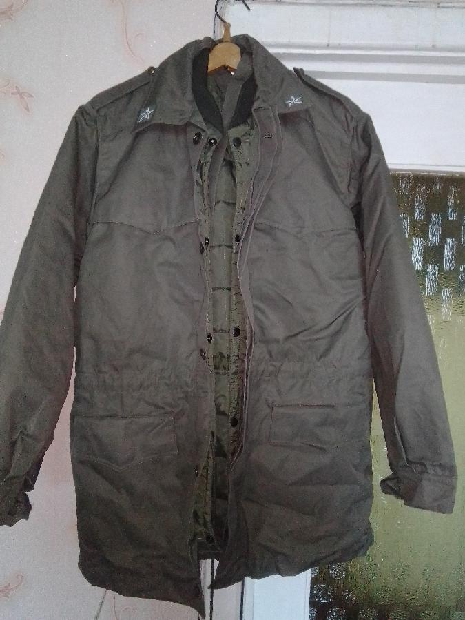 Куртки армейские. 2 шт.