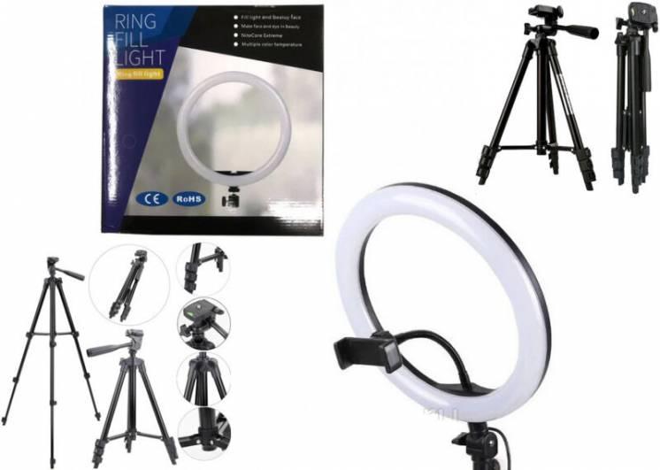 Кольцевая светодиодная LED-лампа 20см+Штатив поворотный с уровнем 1,1м