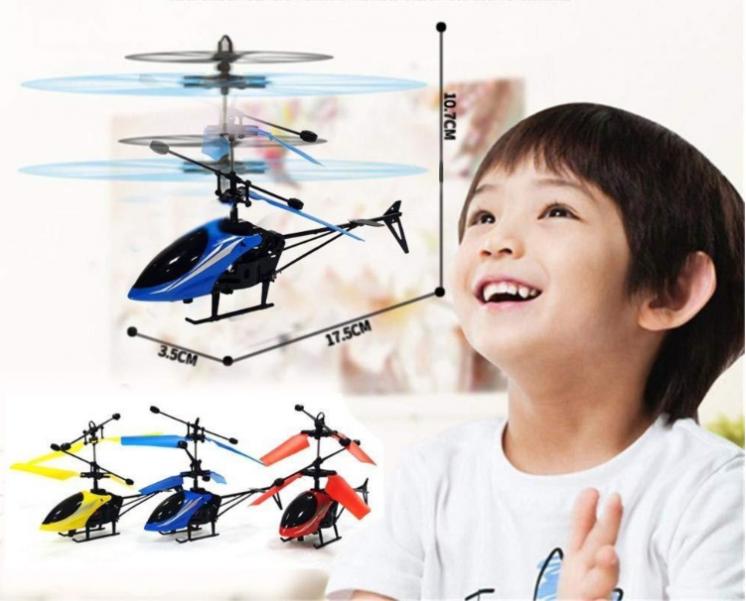 Летающий вертолет Induction Аircraft с сенсорным управлением