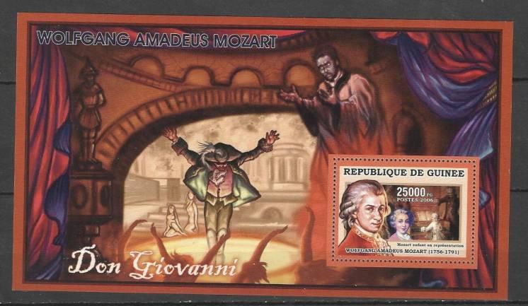 Продам марки Гвинеи 2006 Моцарт (Блок)