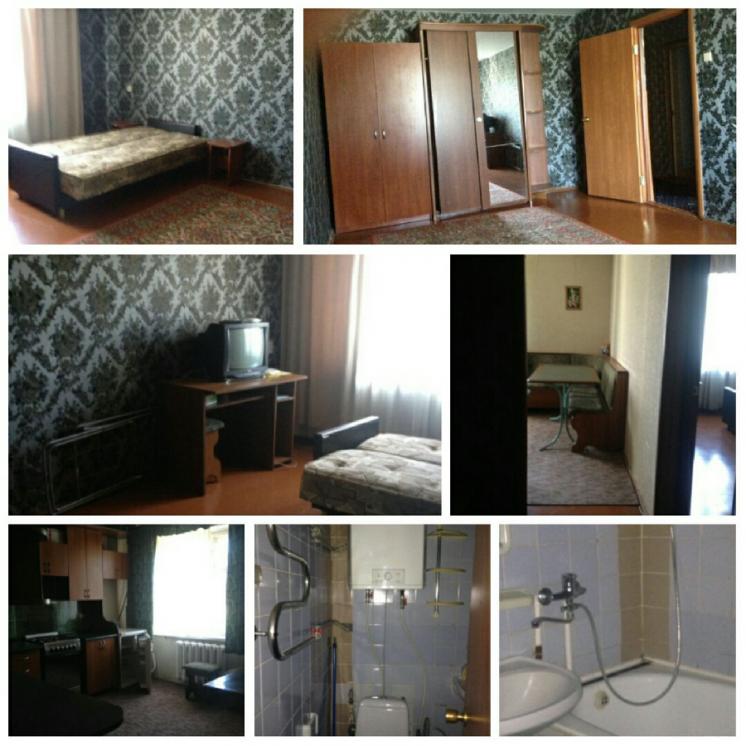 Здам 1 кімнатну квартиру