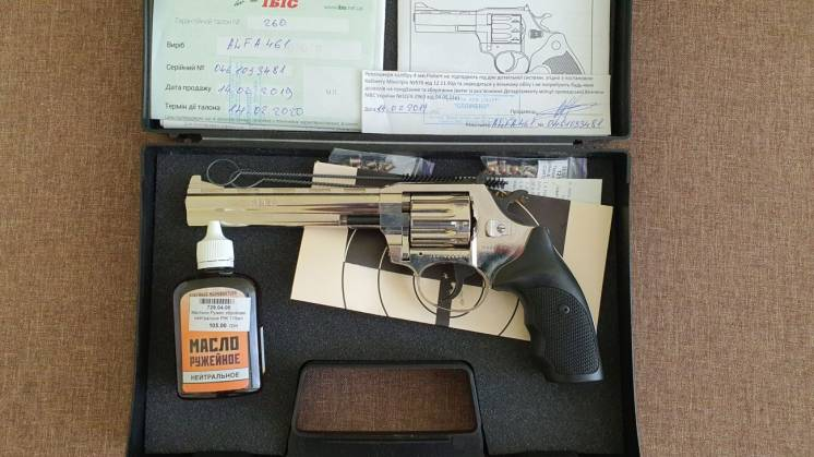 Револьвер Флобера ALFA 461 новый