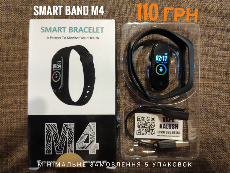 ОПТ Smart band M4 смарт браслет М4 часы годинник трекер xiao-mi 2-3-5