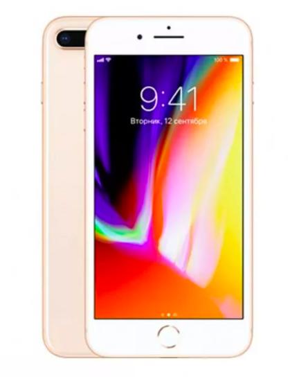 Apple iPhone 8 Plus 256Gb Gold (с гарантией 6 месяцев)