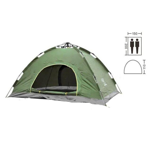 Палатка туристическая двухместная автомат