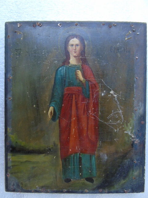 Икона св мученицы Ирины