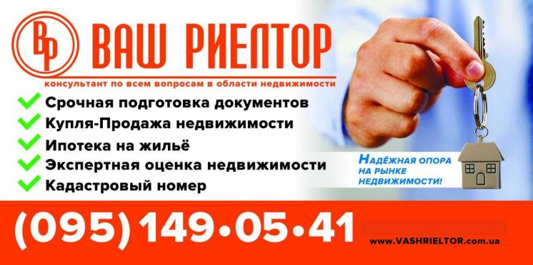 Продается 3-х комнатная квартира ул. Героев Украины д. 27