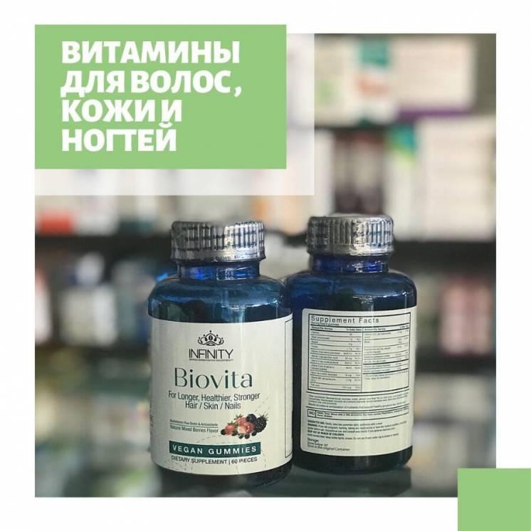 Витамины для волос, кожи ногтей Biovita, Египет
