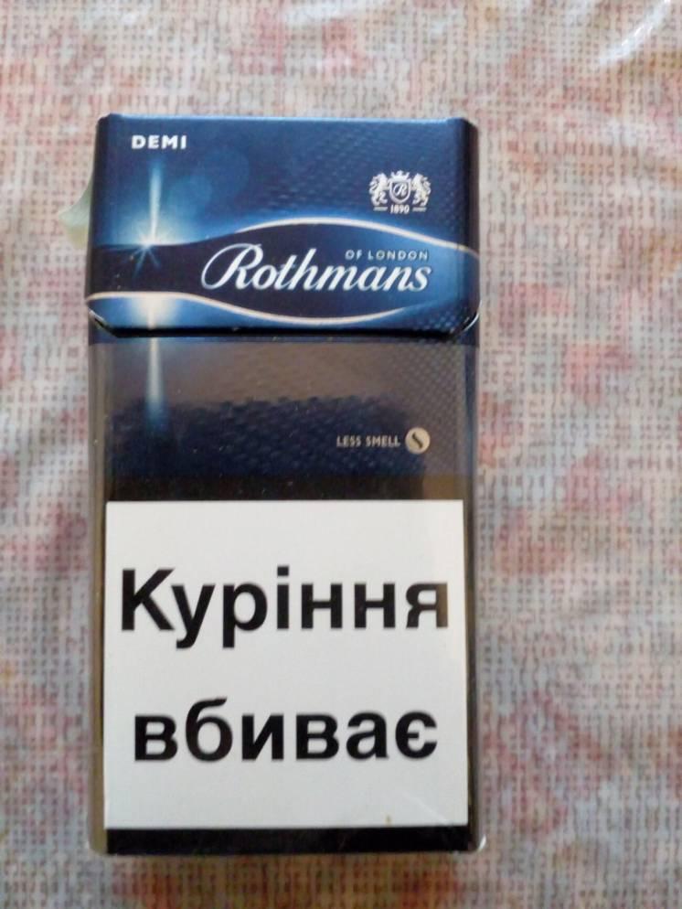 Купим сигареты оптом сигареты кентукки купить