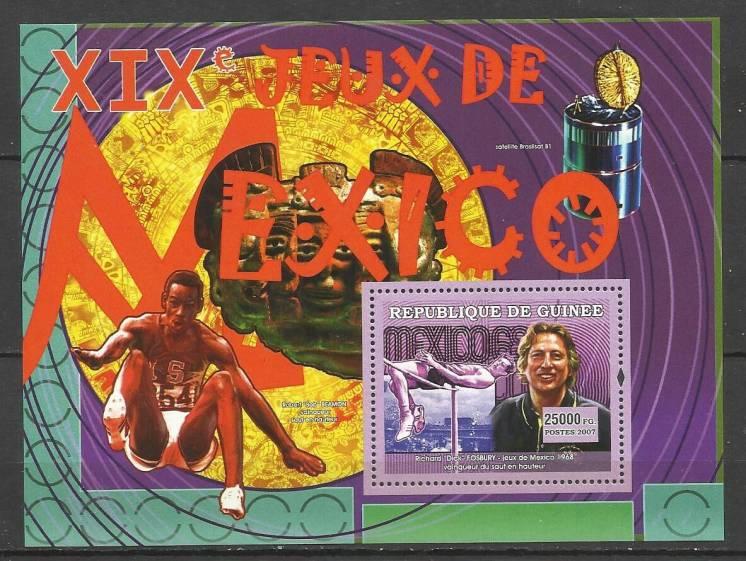 Продам марки Гвинеи 2007 Спорт ОИ (Блок) (5)
