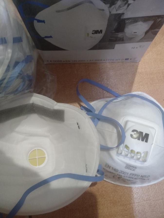 Респиратор,FFP 2,маска фильтровальная 3M 8822,чашеобразная с клапаном