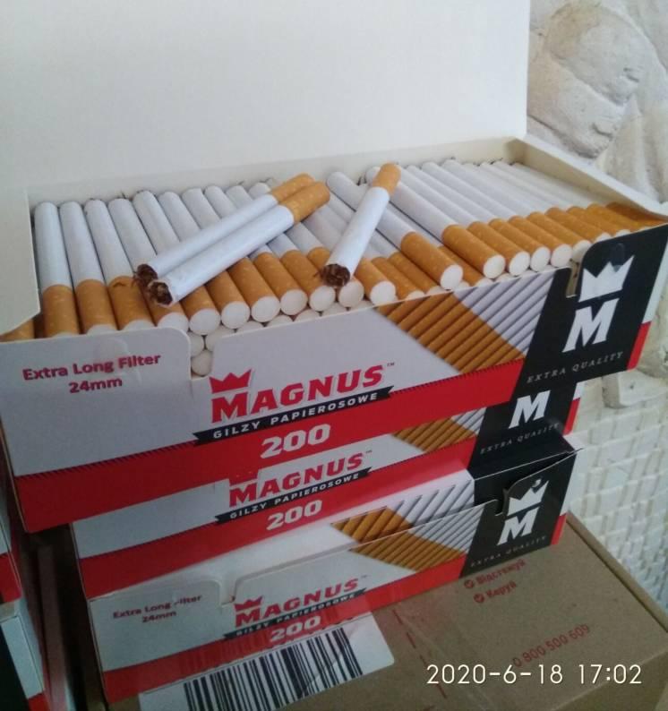 купить ферментированные сигареты