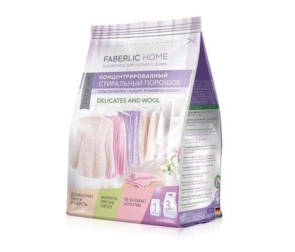 Концентрированный стиральный порошок для деликатных тканей и шерсти