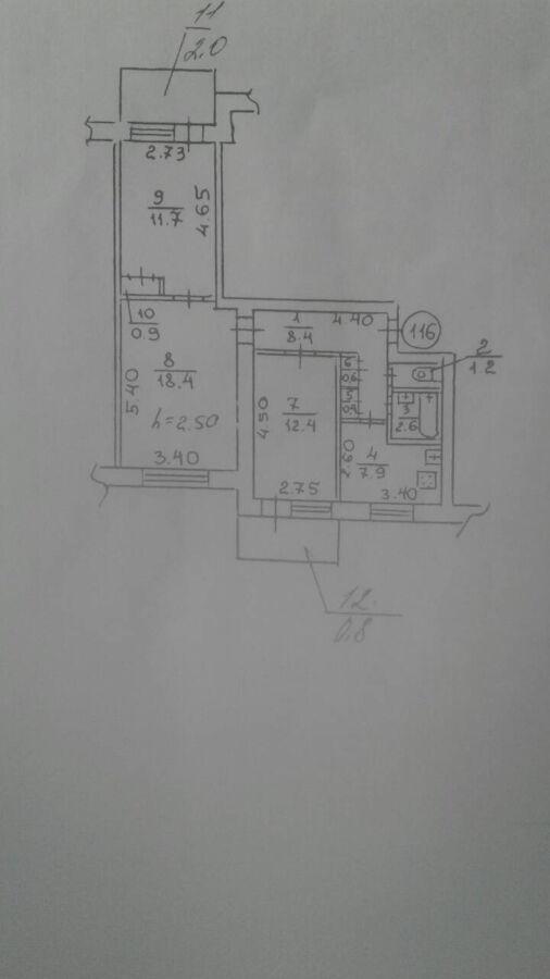 Продам 3 Комн квартиру Новокрымская 3
