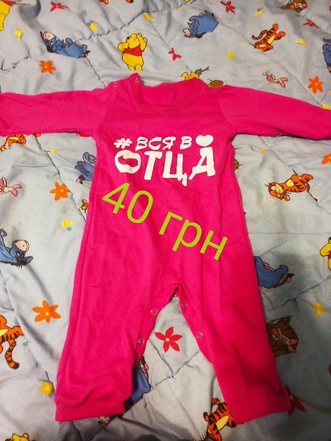 Одежда детская для малышей