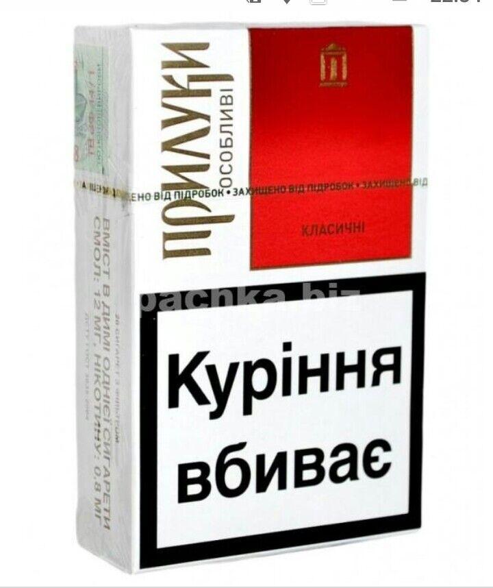 куплю сигареты в 12