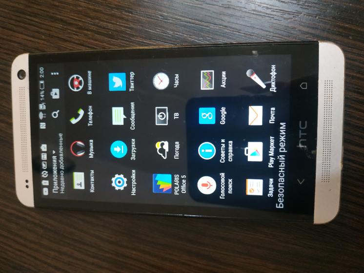 Смартфон HTC ,вай- фай