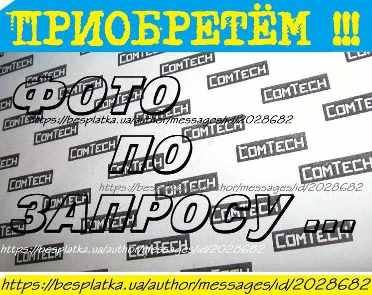 + Куплю НЕисправный блок ccp2 ID Microelektronik Deutz-Fahr сср2 dd077