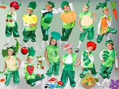 карнавальные костюмы(овощи,звери,сказочные персонажи),маски,парики.