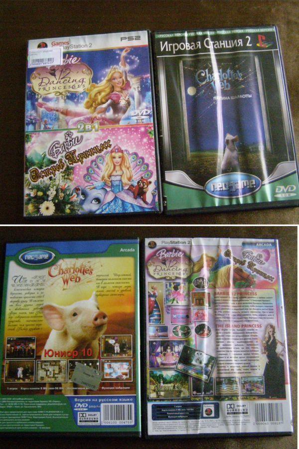 Распродажа! ДискиSONY PlayStation2!