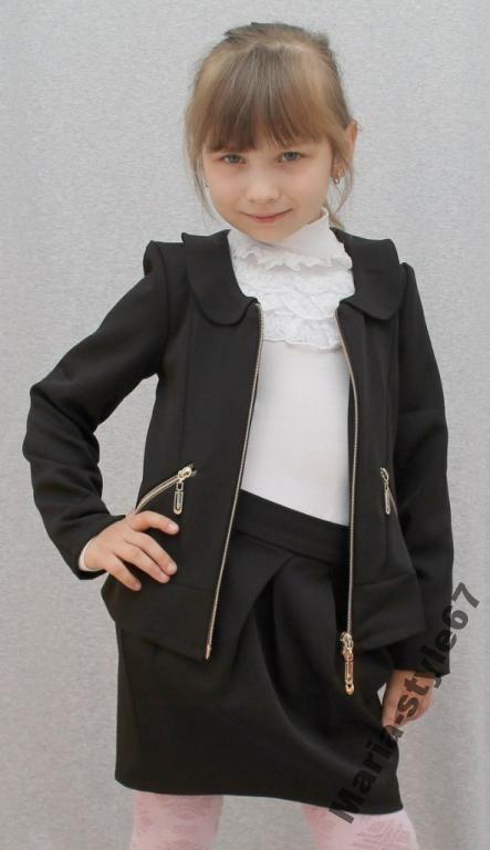 Школьная форма юбка + пиджак)